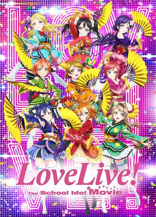 Image result for love live