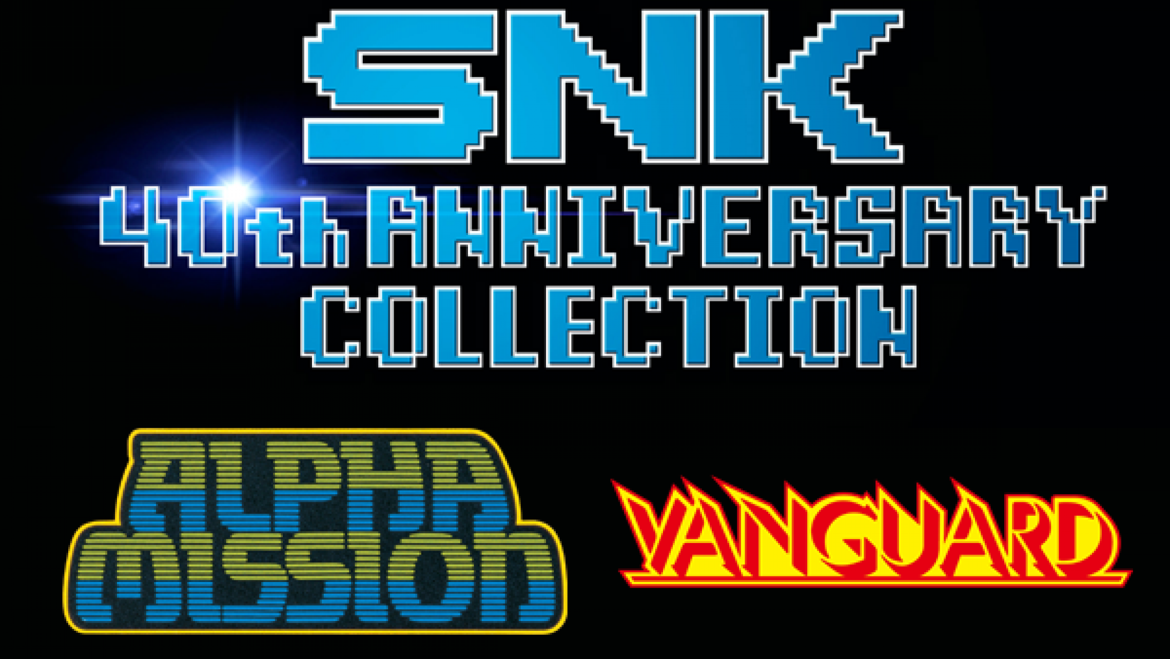 SNK 40th ANNIVERSARY COLLECTION Highlight on Alpha Mission and ...