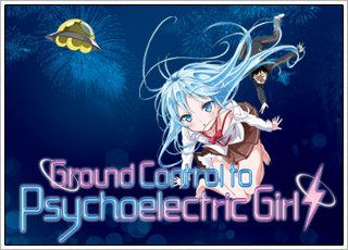 Ground Control To Psychoelectric Girl